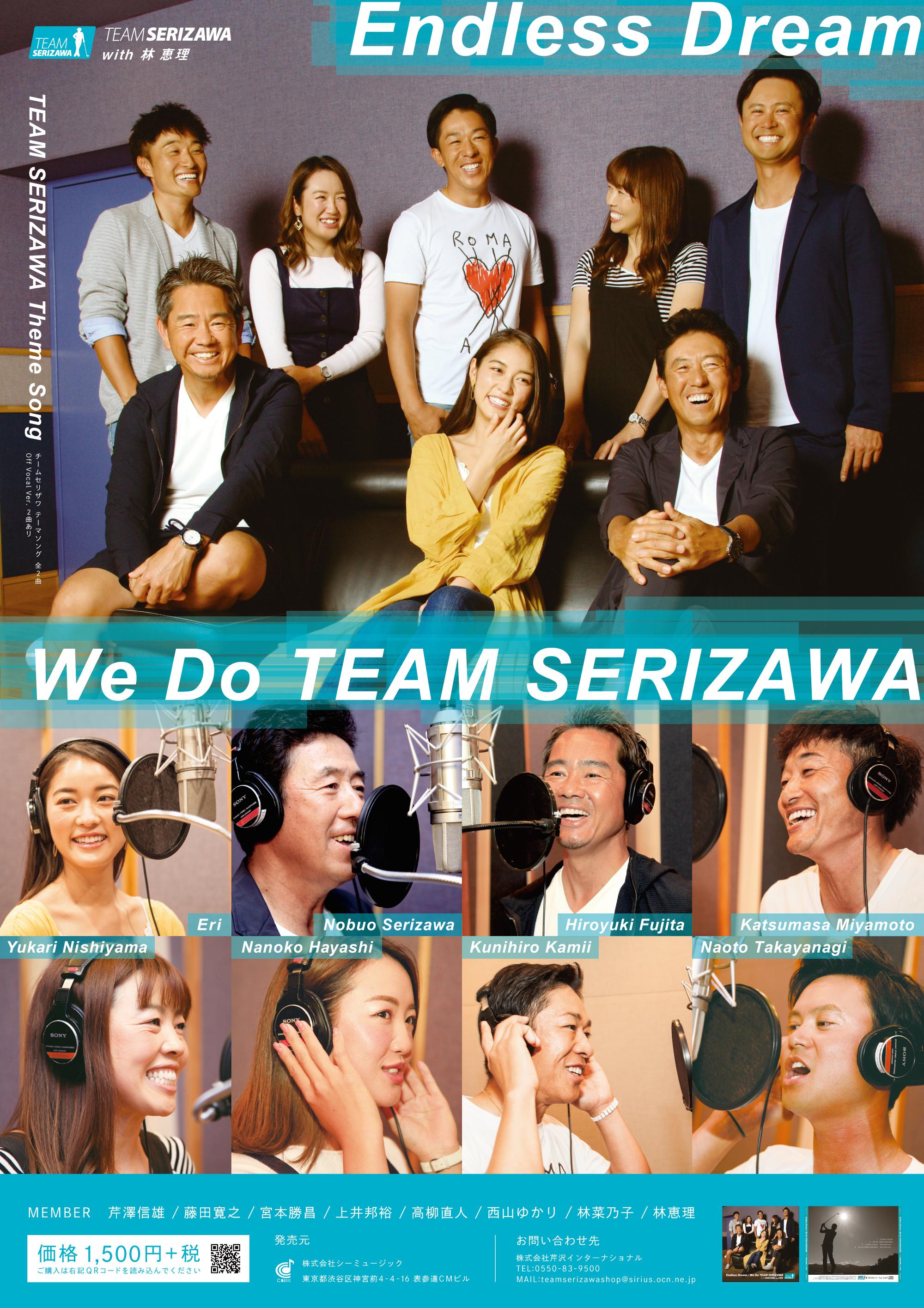 CDポスター最終