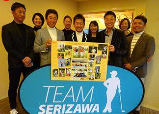 2017TEAM SERIZAWA カレンダー