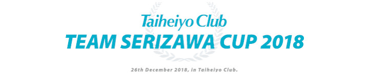TEAM SERIZAWA CUP 2017 by CORUM